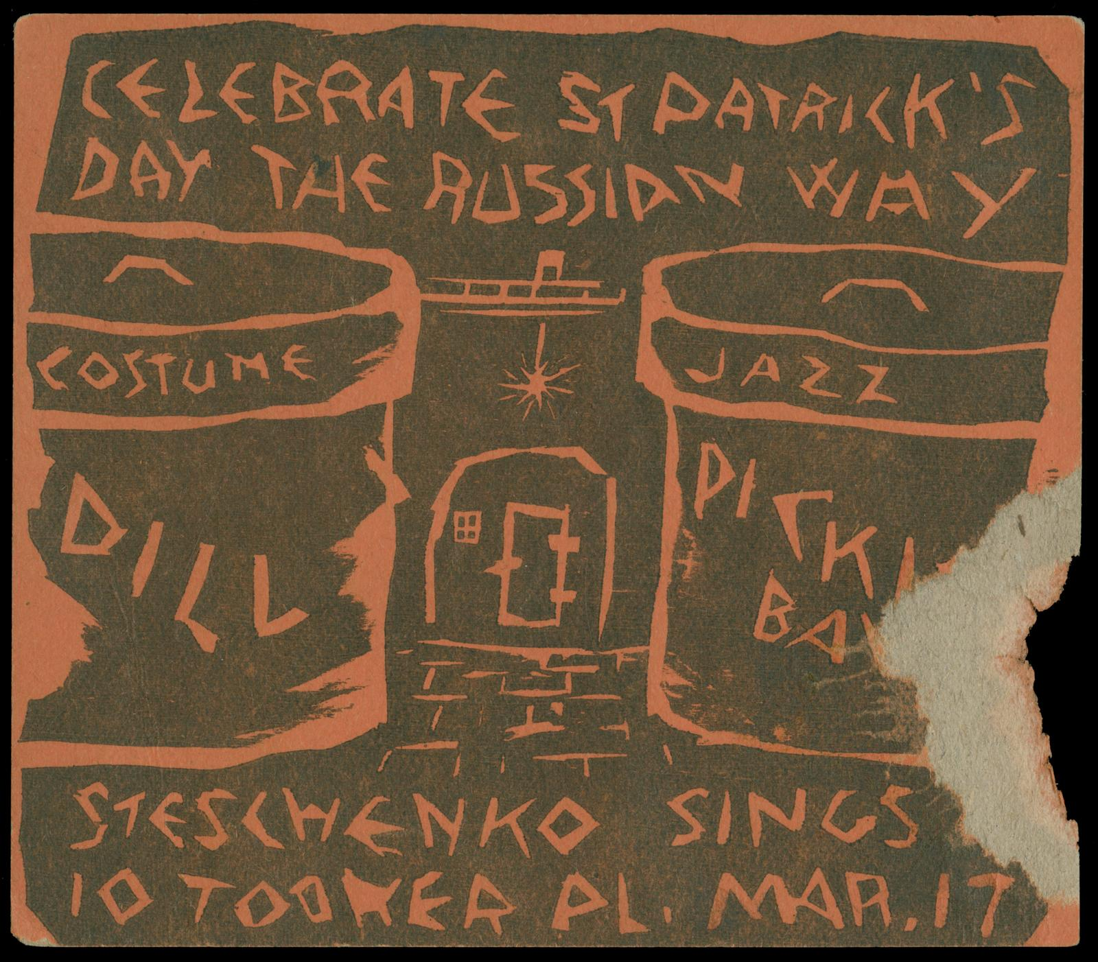 Celebrate St. Patrick's Day the Russian Way