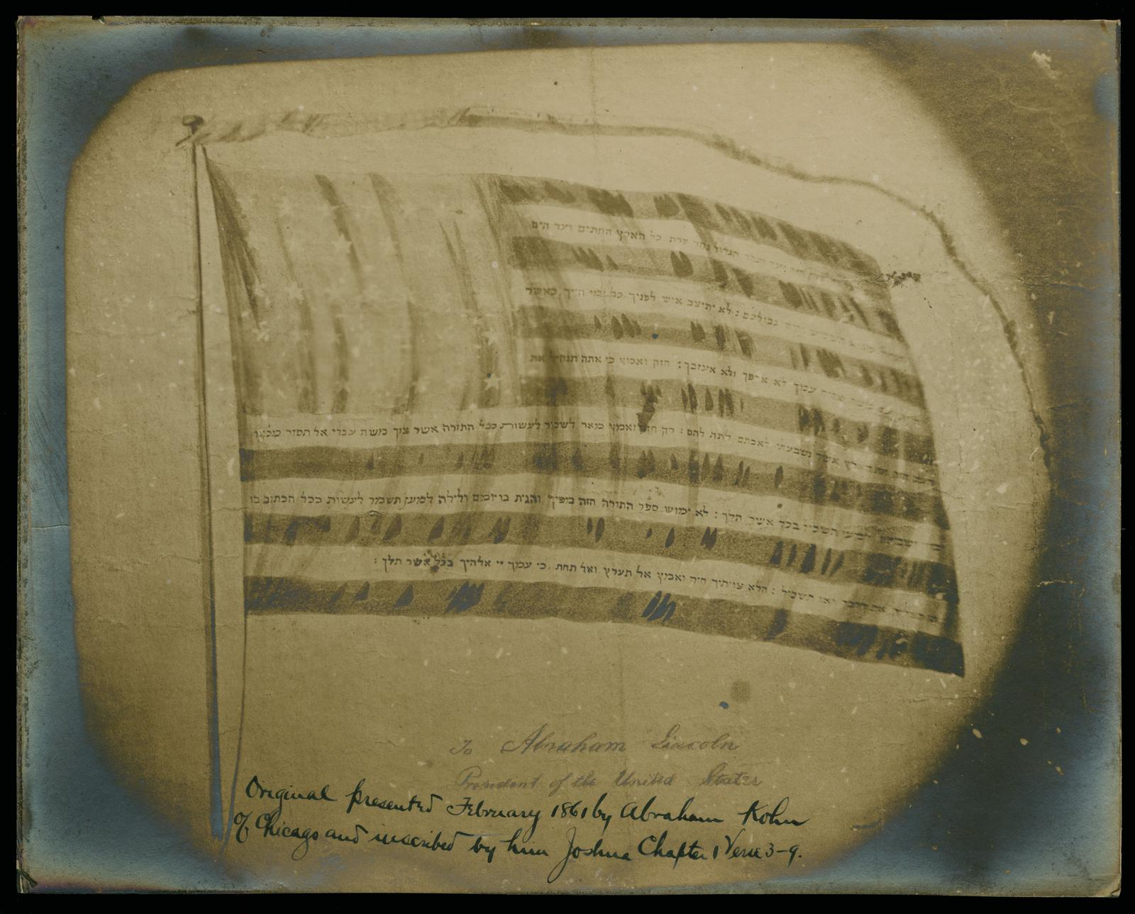 American Flag with Hebrew lettering, painting presented to President Abraham Lincoln from Abraham Kohn